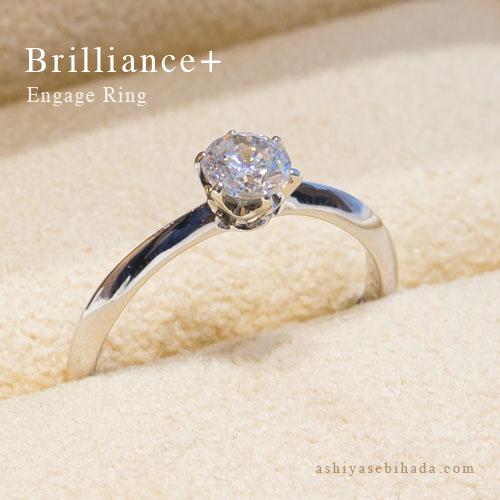 ブリリアンスプラスのクリスマスイブに間に合う婚約指輪