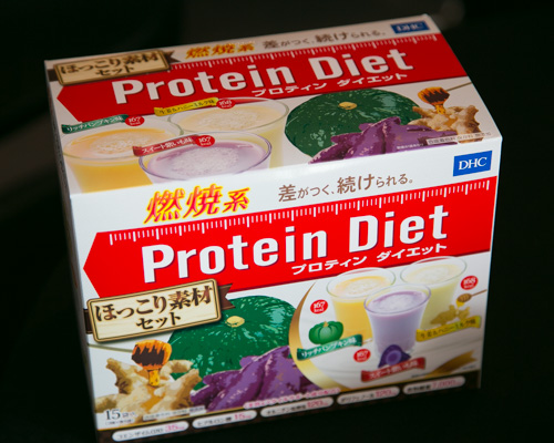 dhc-protein-sweets-3