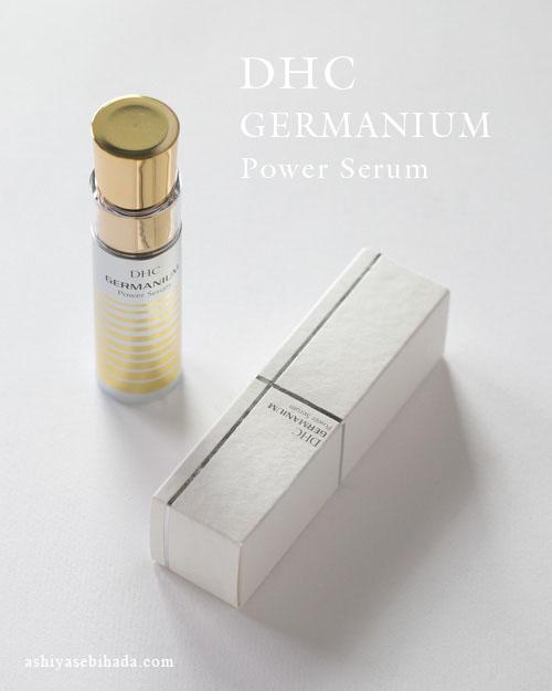 dhc-germanium1-1