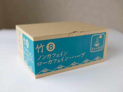 ルピシアの福袋2016ノンカフェイン・ローカフェインハーブ購入、中身ネタバレ