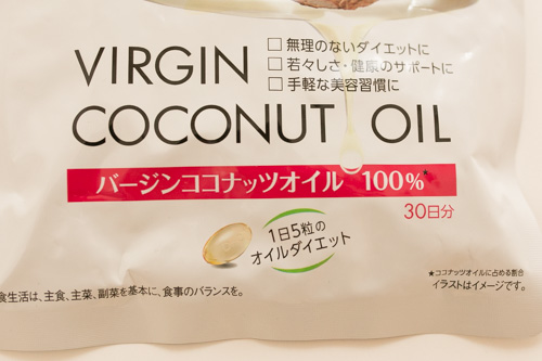 virgin-coconut-oil-2