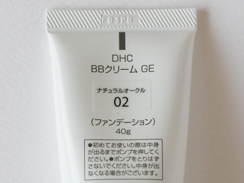 dhc-bb-germanium1-1