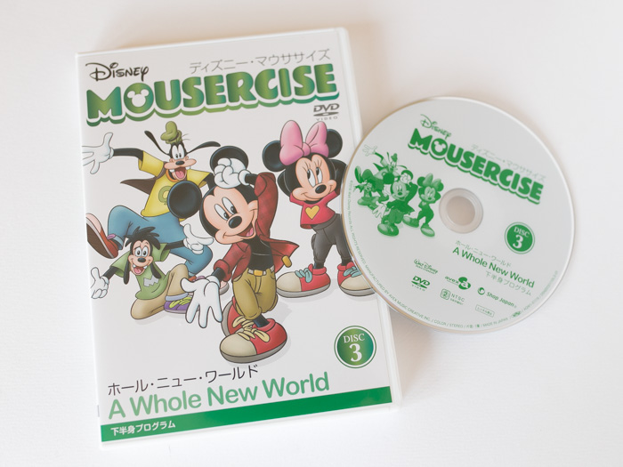 mousercise-6