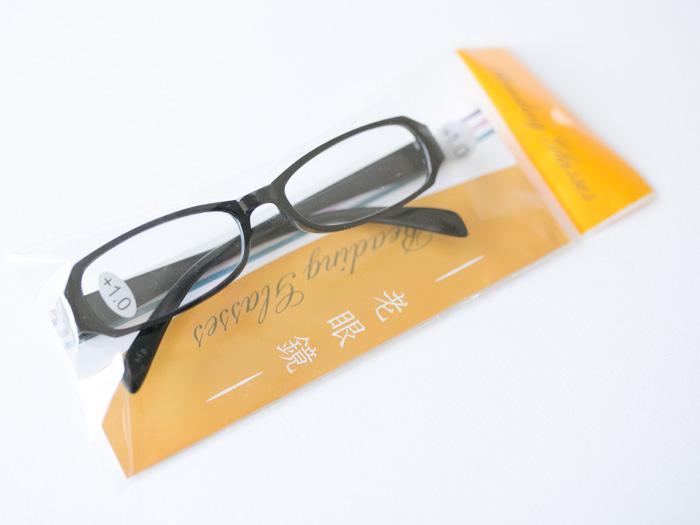 100均セリアの老眼鏡