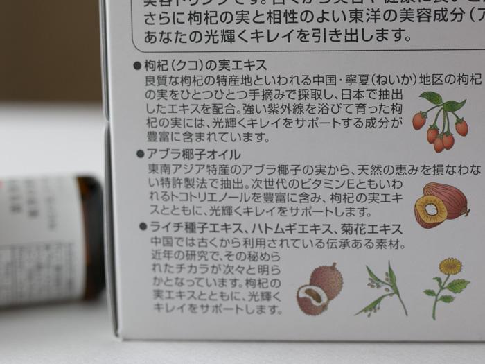 shiseido-pure-white-2