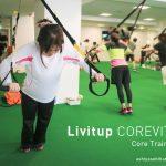 【AD】気軽に体幹トレーニング!リヴィタップときわ台でコアビティ体験してきたよ