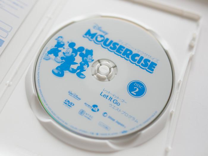 mousercize-anayuki1-2