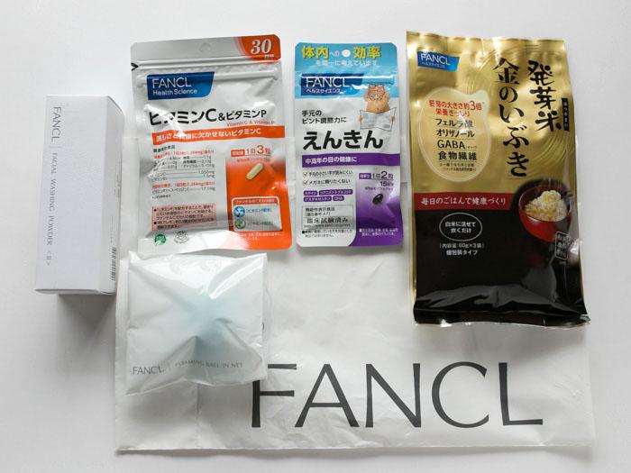 ファンケル株主総会のお土産