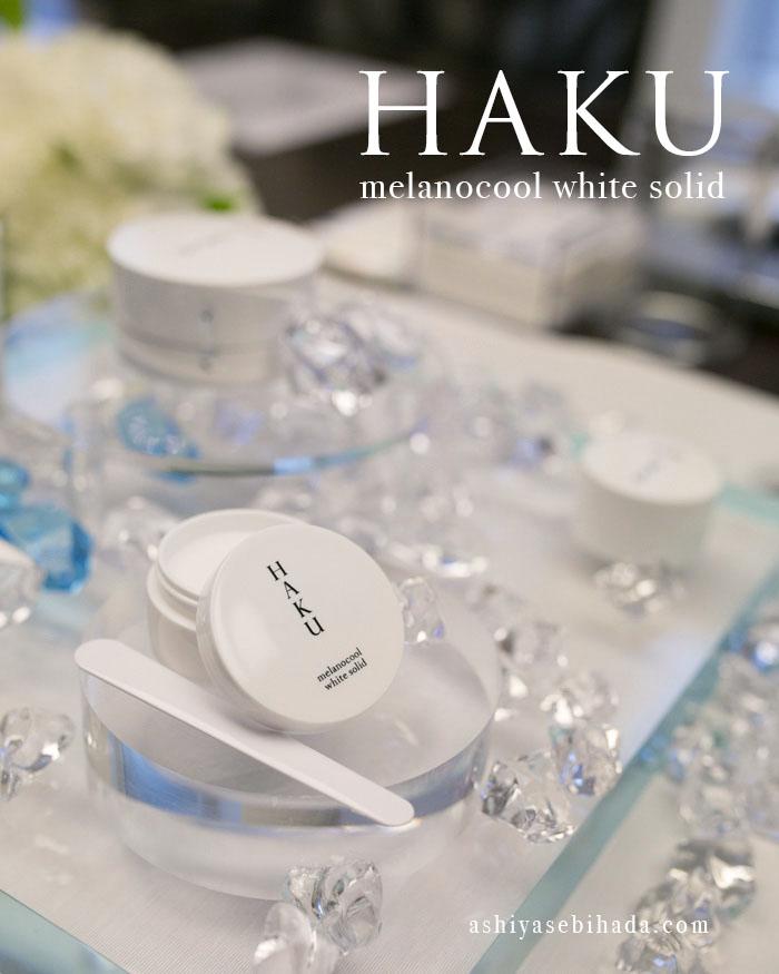 資生堂 HAKU商品説明イベン