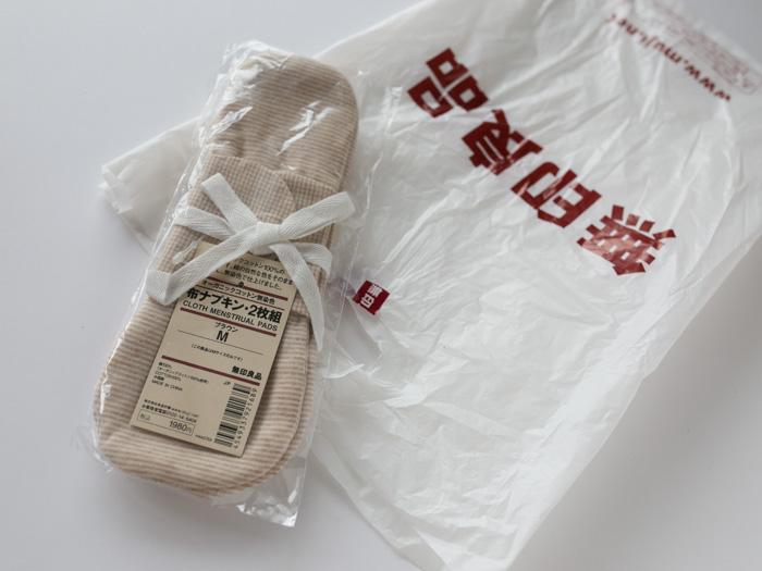 無印良品の布ナプキン