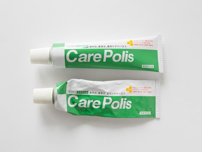 careporis-2
