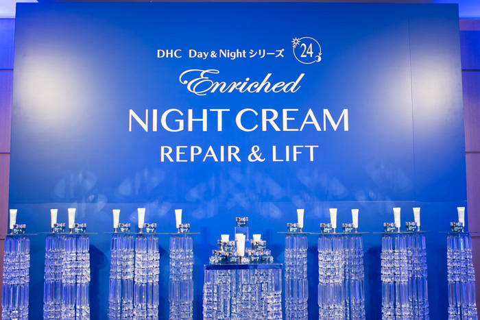 dhc-night-cream3-1