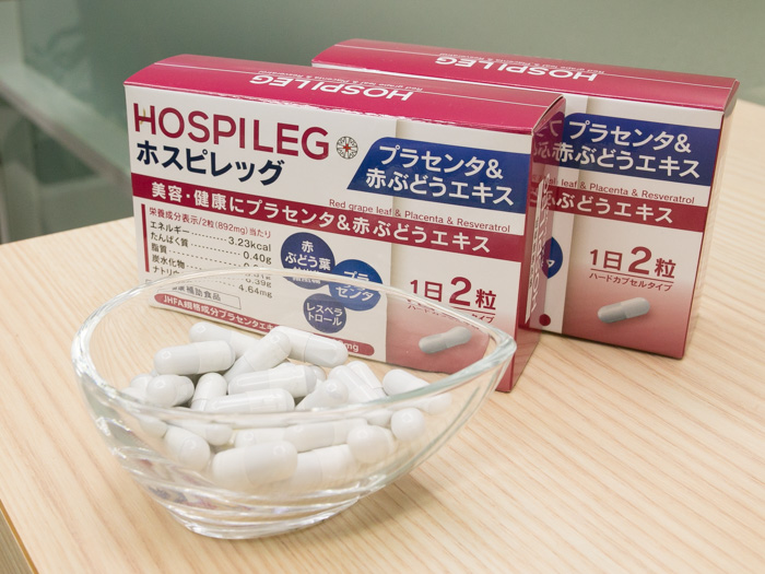 hospileg-5