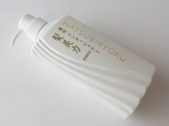 hatsubiryoku-6