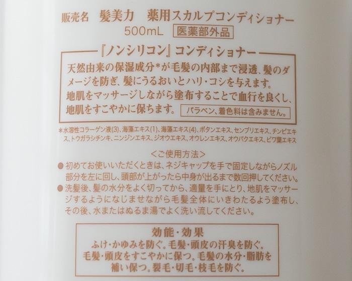 hatsubiryoku-7