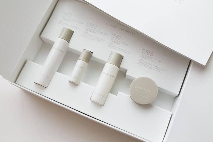 保湿化粧品のオーガニックスキンケアJADE BLANC(ジェイドブラン)トライアルセット