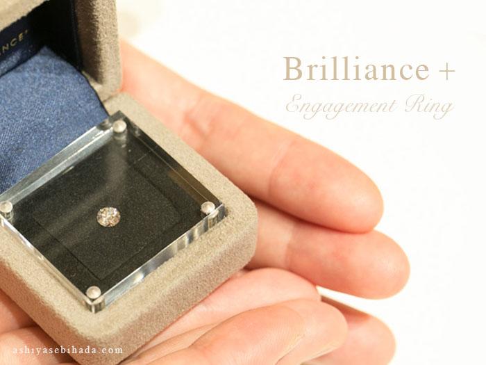 ブリリアンスプラスのエンゲージダイヤモンド