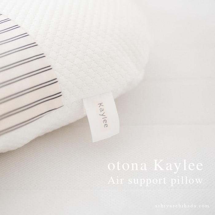 otona-kaylee-4