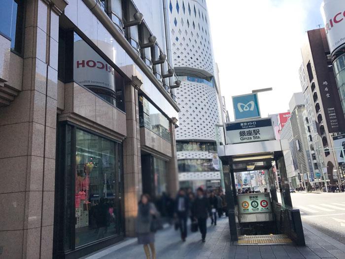 地下鉄銀座駅出口