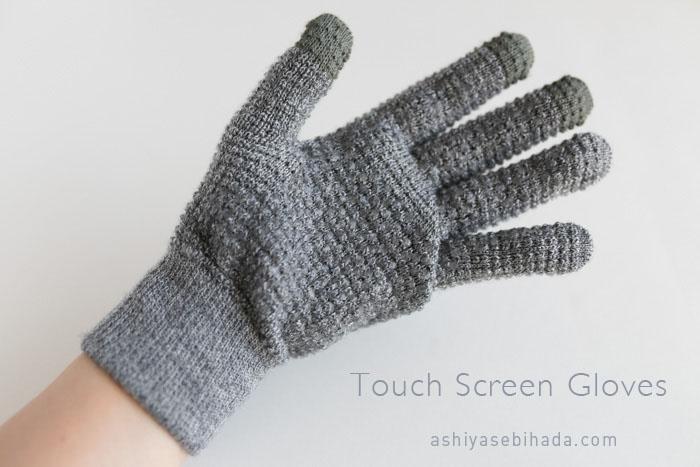 スマホの操作ができる手袋
