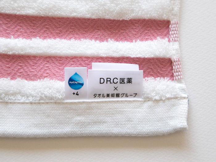 kahun-towel