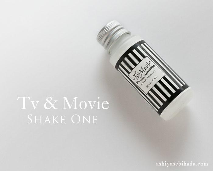 TV&MOVIE オールインワン