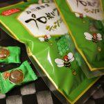 森川健康堂プロポリスのキャンディ