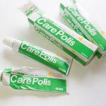 歯磨き粉ケアポリスを使い始めて2年が経ちました、その後