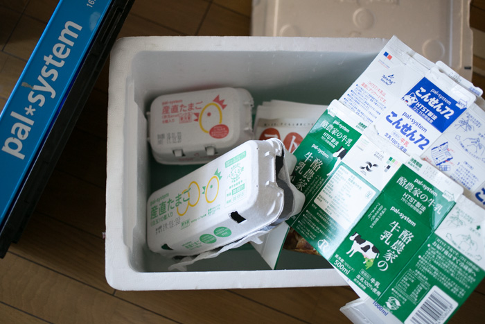 パルシステムのリサイクル