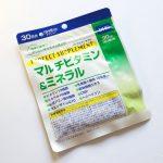 dhcマルチビタミン&ミネラルサプリ