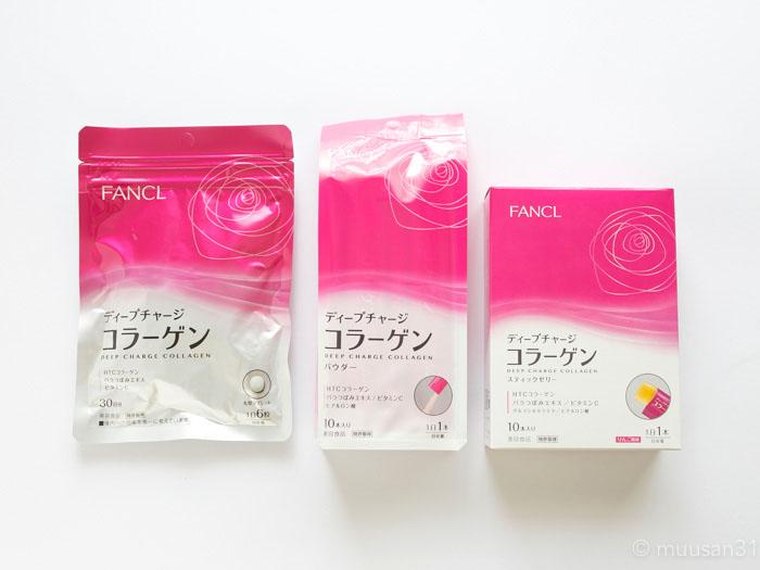 ファンケルのコラーゲンサプリ3種