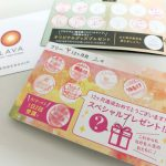 lavaレッスン応援カード