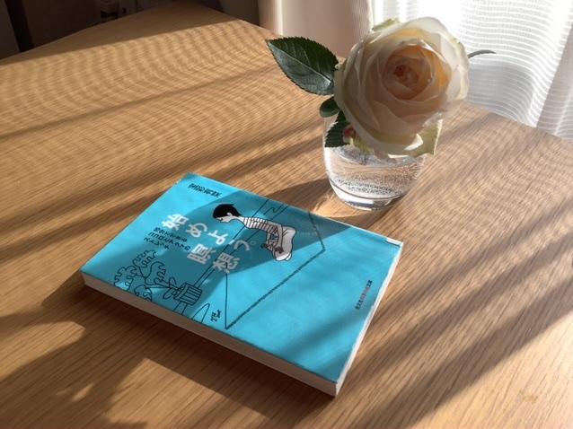 本「始めよう瞑想」
