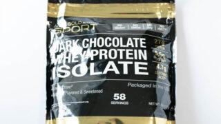 ダークチョコレートホエイプロテイン